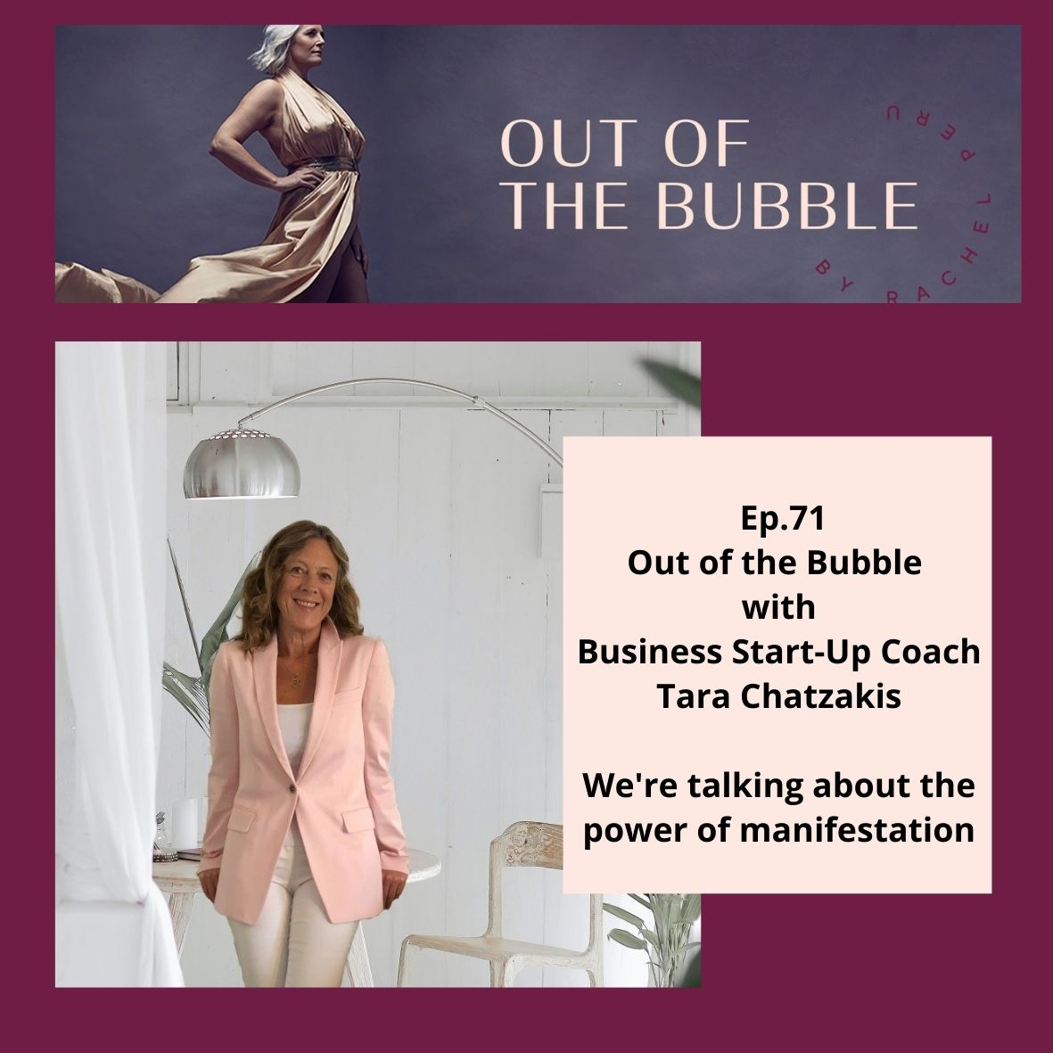 Ep.71 Out of the Bubble with business start-up coach Tara Chatzakis
